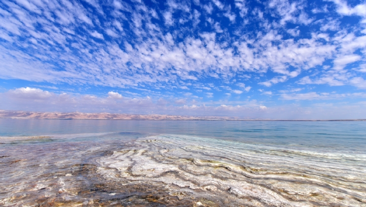 The hyper-saline Dead Sea would receive brine from the proposed Red Sea-Dead Sea desalination scheme