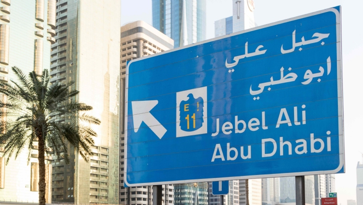 Dubai Electricity and Water Authority (DEWA) is extending the life of turbines at Jebel Ali Power and Water Station, Dubai