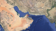 The project is at Sohar Port and industrial zone, on the Gulf of Oman