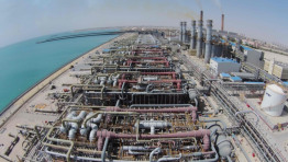 Shares in Az Zour North power and desalination plant will be offered to the Kuwaiti public under its PPP Law