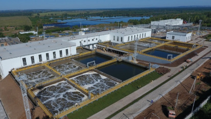 Suez supports a biological treatment system for water reuse at the Bashneft oil refinery, Russia